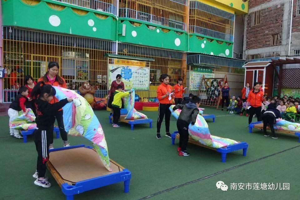 【学会自理 快乐生活】 莲塘幼儿园举行自理小能手比赛活动