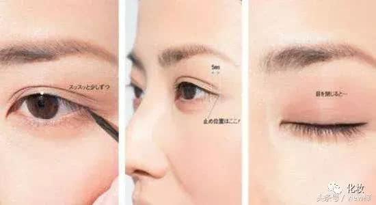 怎樣可以讓眼妝不容易暈染