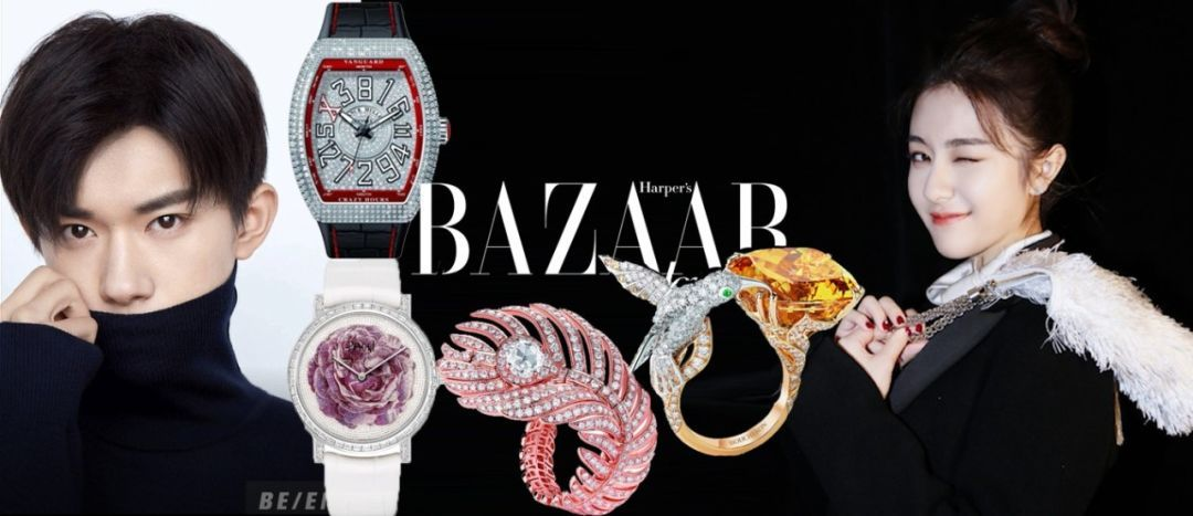 热文:珠宝头条 这是什么神仙珠宝腕表展?大牌为给它庆生居然定制了限量款!