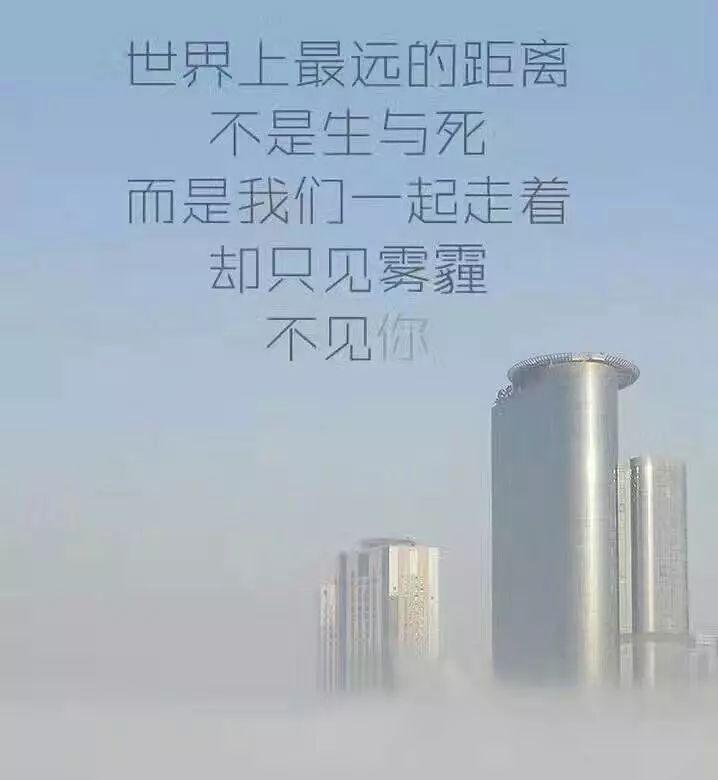 霧霾來襲,防霧霾攻略來了