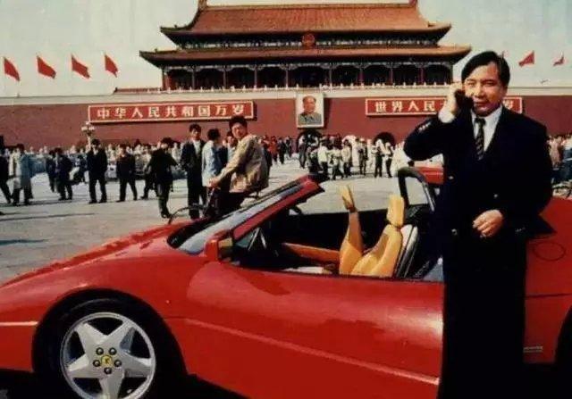 中国第一个法拉利车主——李晓华