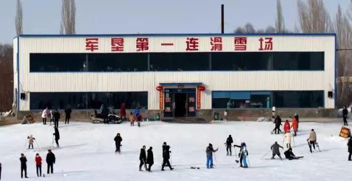 石河子军垦第一连滑雪场