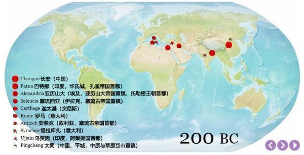 世界人口分布图_有趣地图:如果按人口分布及密度、网速等数据,世界地图是什