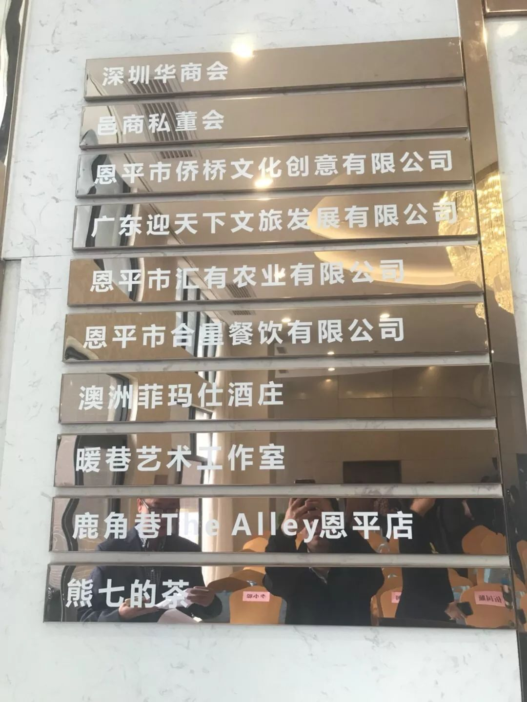 古尔沟华美达温泉酒店