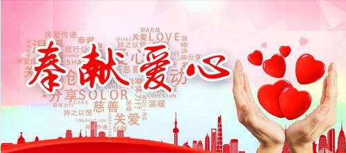 连云港国泰医院关爱女性以至诚之心服务社会