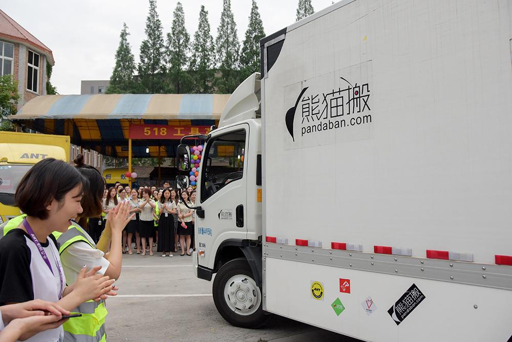 上海搬家费用明细!搬家一次多少钱?