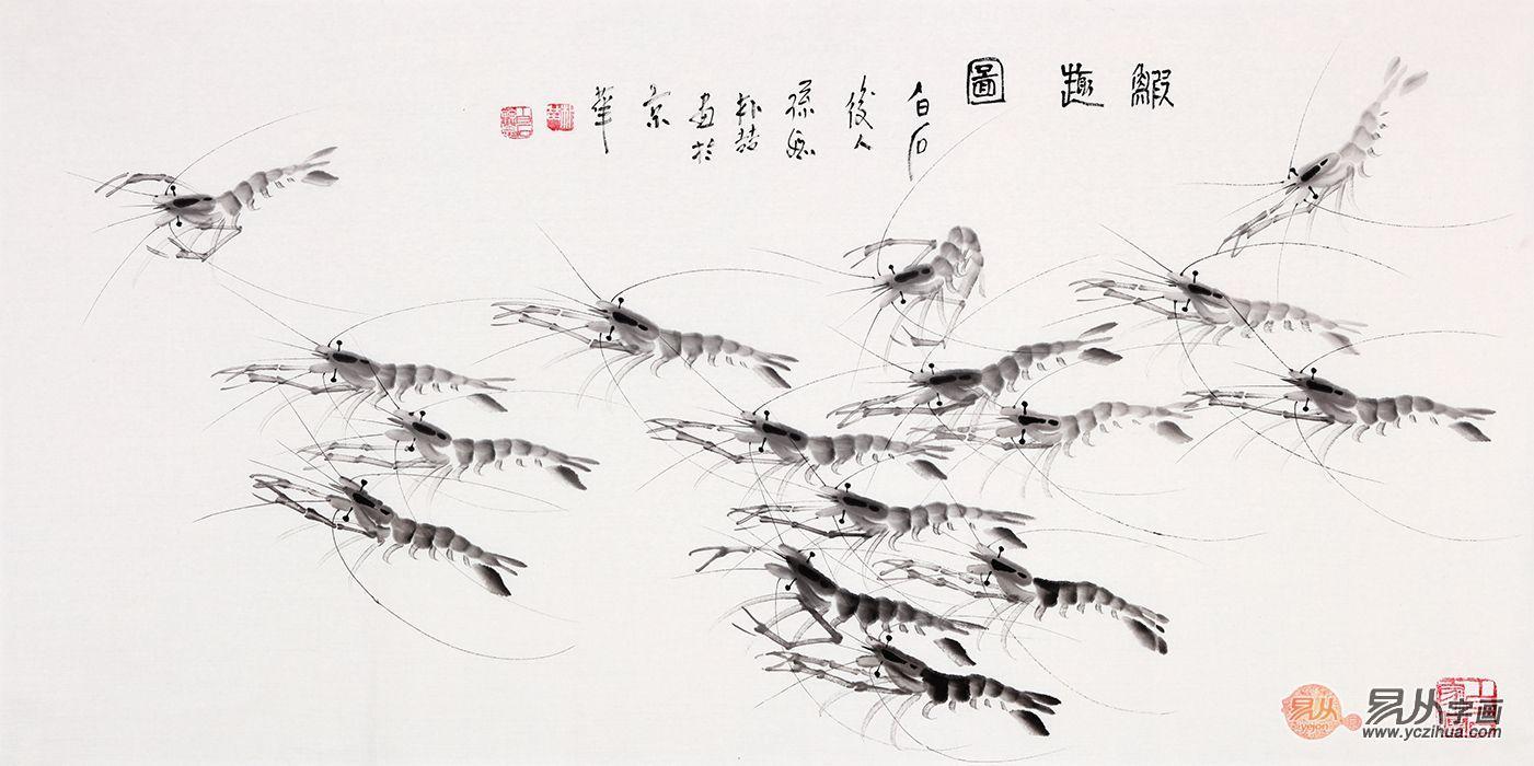 中国画的特点浅讲,齐白石孙媳朴喆笔下的齐派艺术