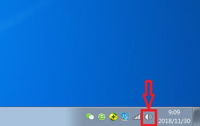 麦克风没声音 如果电脑麦克风没有声音要怎么办?