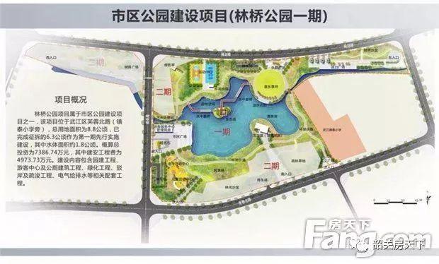 韶关市最新规划图