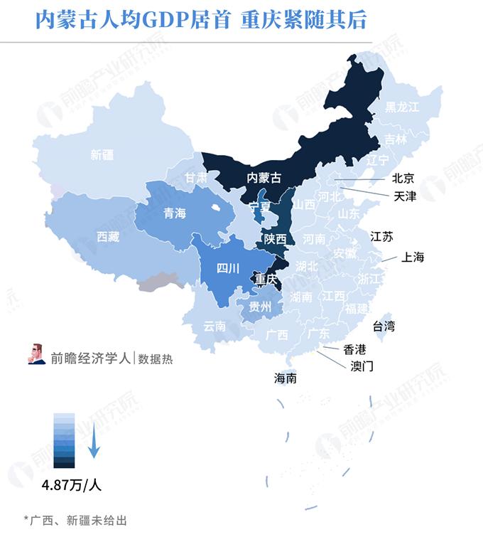 2018陕西省经济总量_陕西省城市经济学校