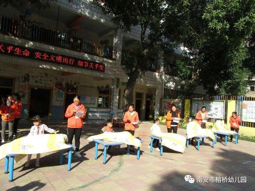 【生活小能手 自理我最棒】 榕桥幼儿园举行自理小能手比赛活动