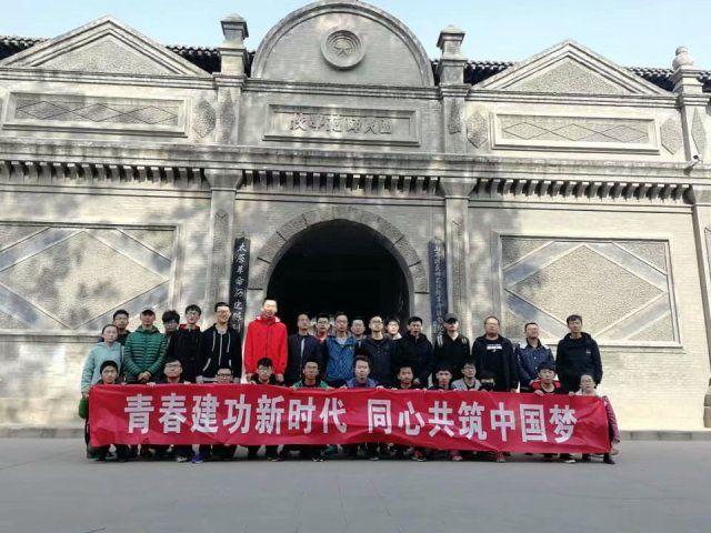 青春建功新时代,同心共筑中国梦