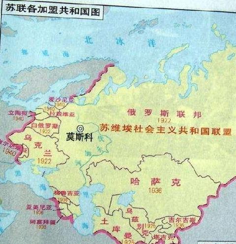 苏联加盟共和国经济总量_苏联加盟共和国地图