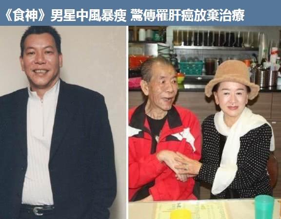 68岁李兆基患肝癌无钱医治,放弃治疗后声称:娱乐圈不讲兄弟情 作者: 来源:素素娱乐