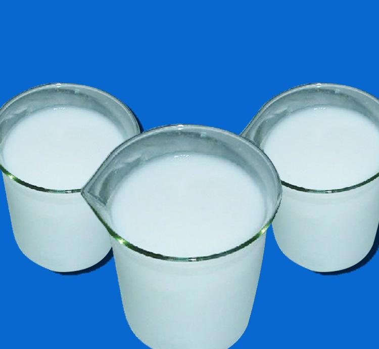 护肤品原料-硅油