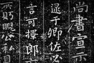 13种书法线条的表现形式图片