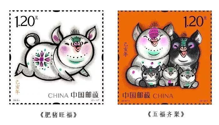 2019年将发行的《己亥年》生肖猪年邮票再度邀请第一轮生肖猪票的设计图片