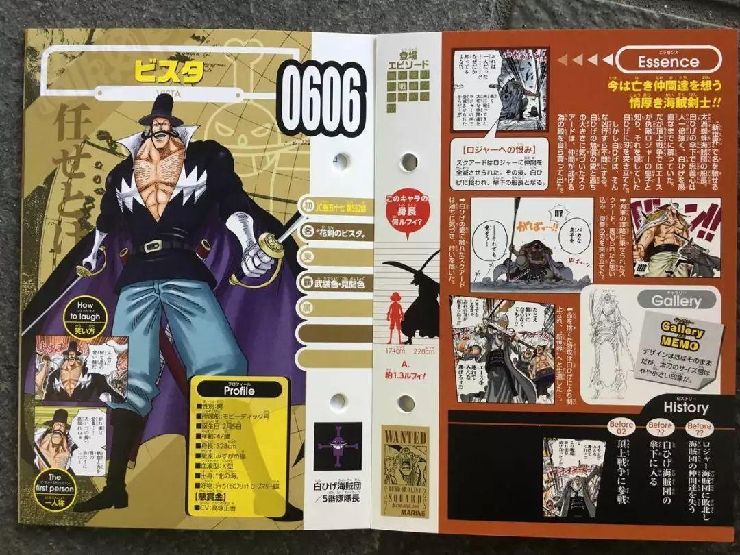 �9��y�)�.�9�/y�a_【talkop汉化】海贼王资料集生命卡one piece图鉴全图