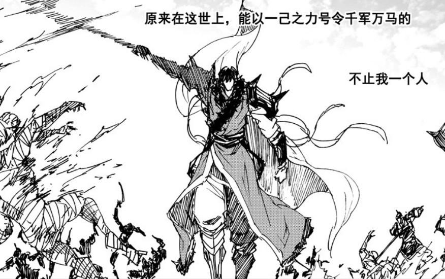 镇魂街:项昆仑中计,圣兽阿米特登场,百万军团混战!