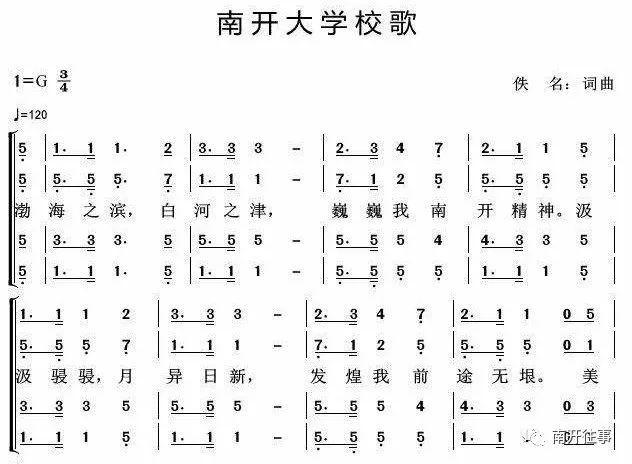 怎么看曲谱节拍_钢琴简单曲谱