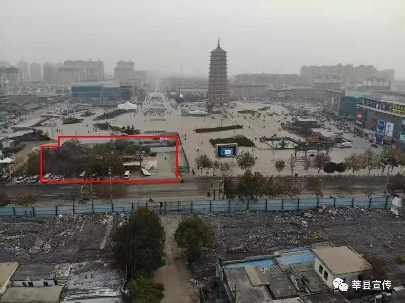 莘县邹梨园片区规划图