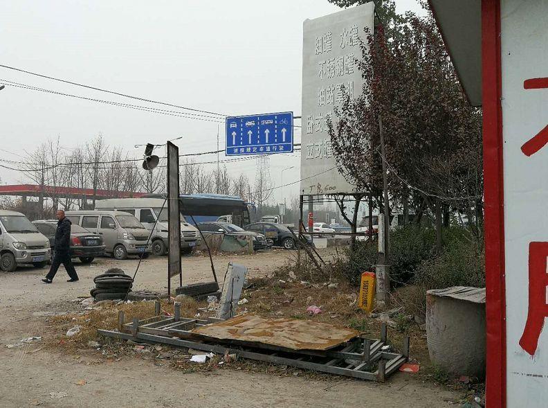 中石化郑州石油分公司大桥加油站环境脏乱差 扬尘污染重