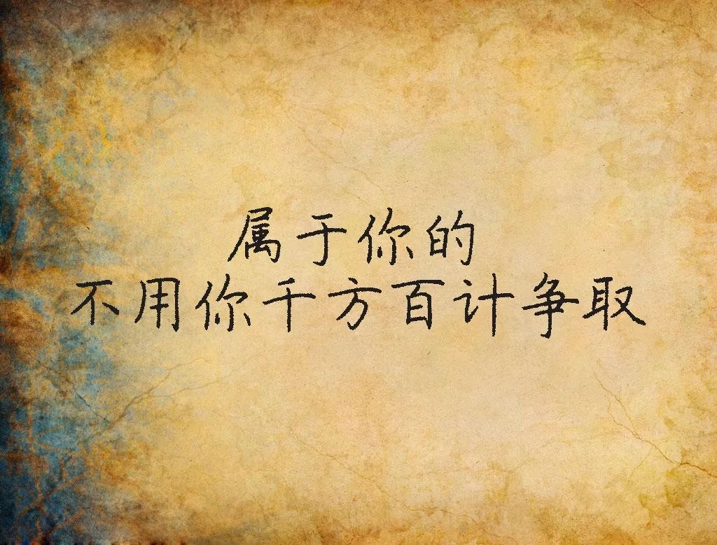 爱就顺其自然_Cling陈韵如&J.…_LRC歌词_歌谱收藏站