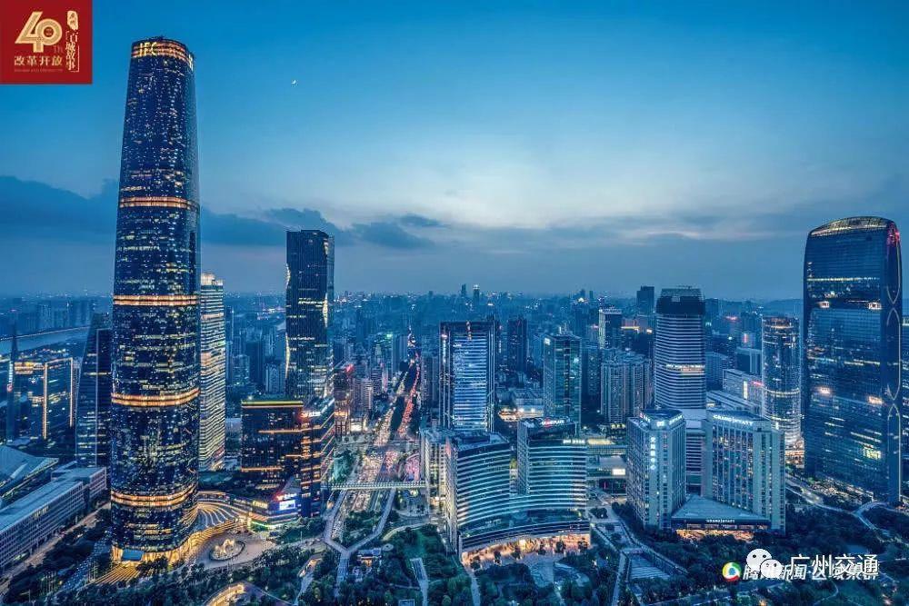 全球资讯_广州改革开放40年:从全国一线到全球一线