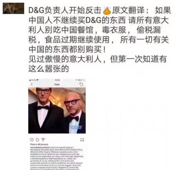DG创始人又发文辱华了!呼吁意大利人不再买中国东西网友:千万别