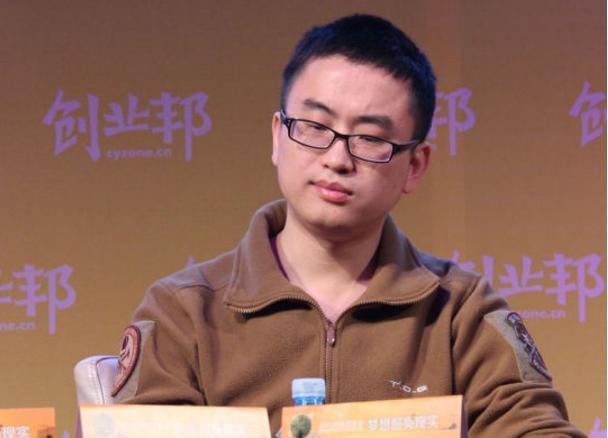 清华才子创办文学网站市值竟突破了 7 亿