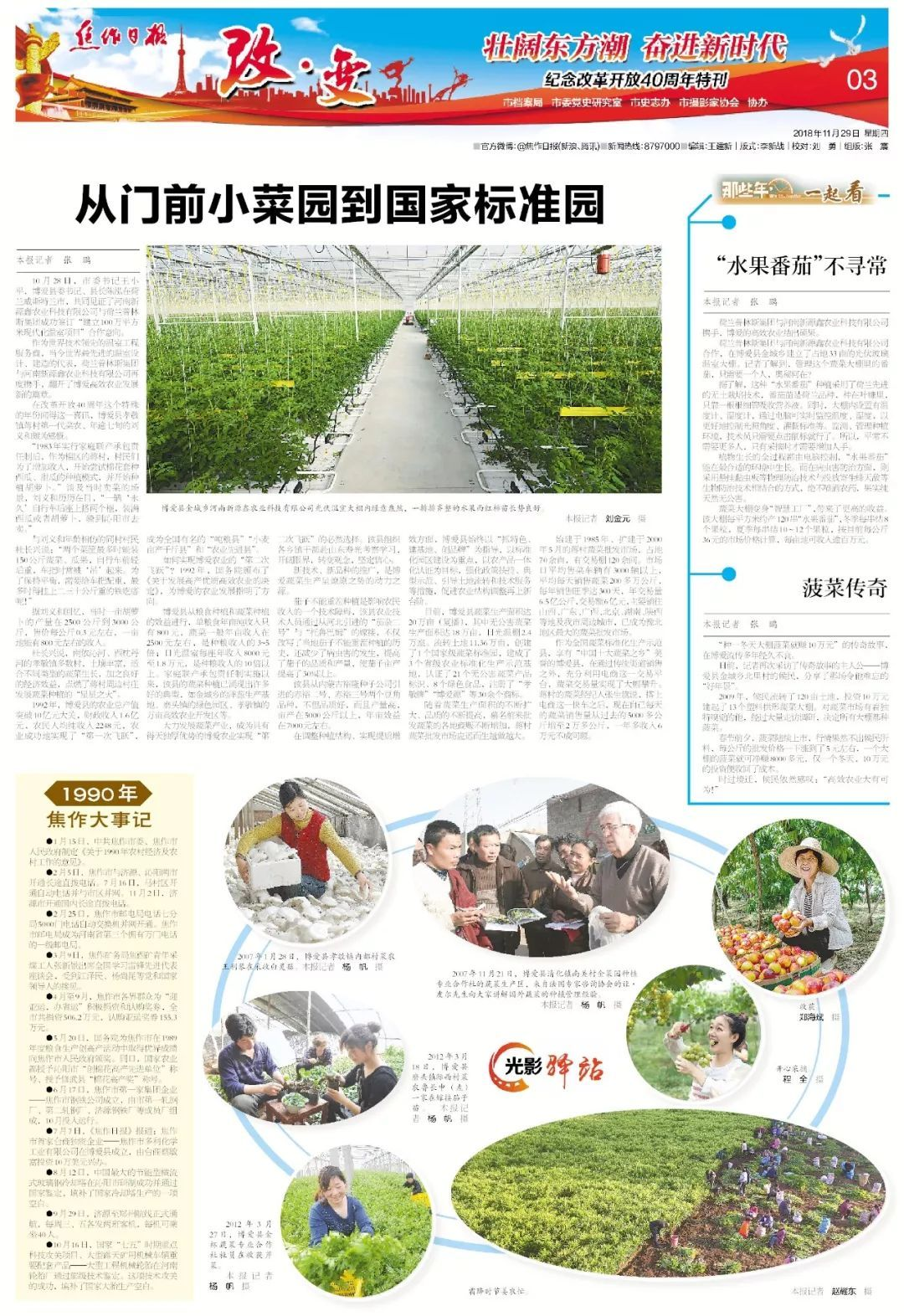 http://www.wzxmy.com/wenhuayichan/15674.html