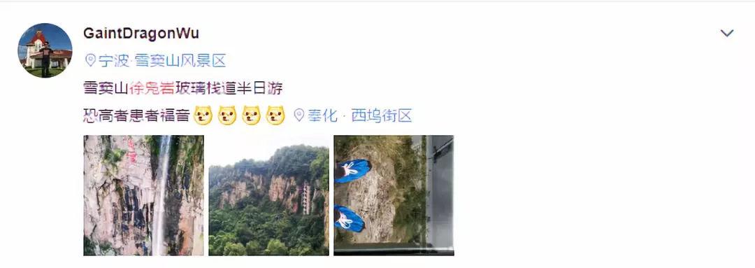 徐凫岩玻璃栈道景区