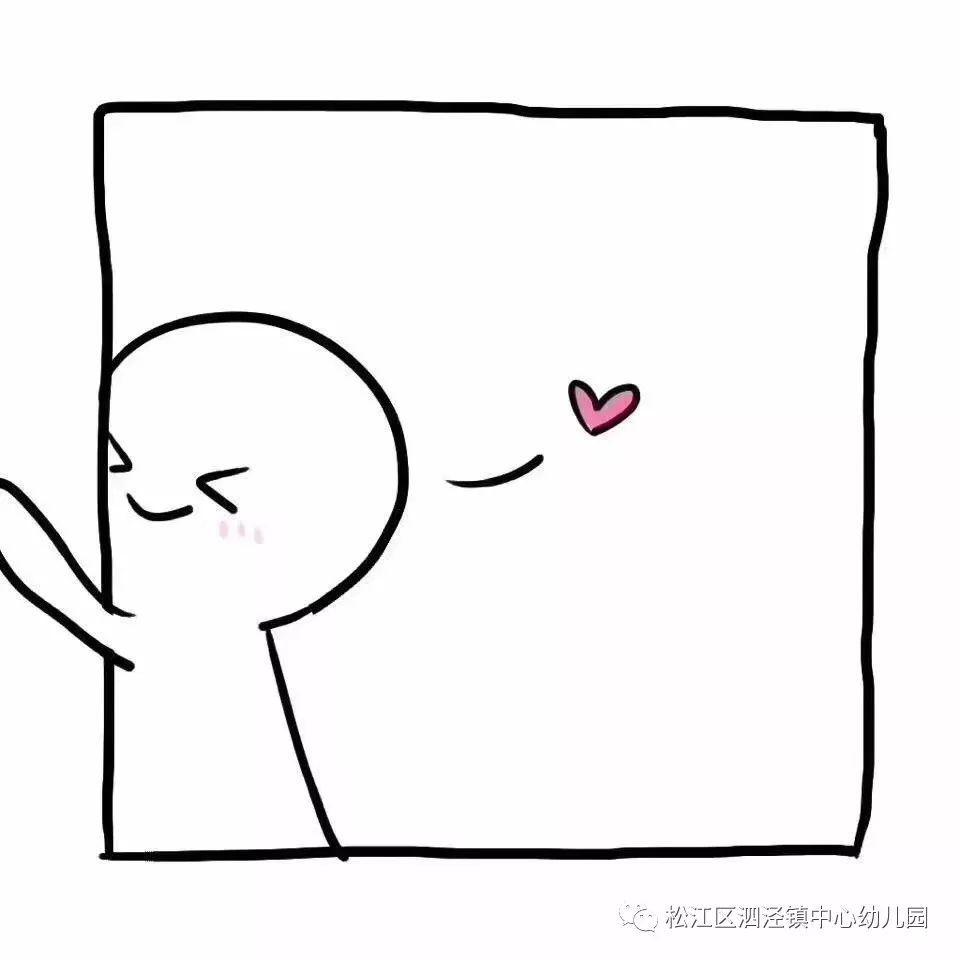 简笔白色小人情头情侣头像卡通可爱卡哇伊楼上楼下系列