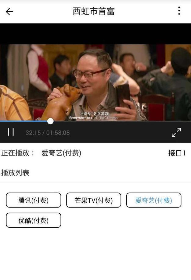 也是今年刚出的应用,在很多大型电影视频上收费的网站,都在这个北京电影学院平方文创园图片
