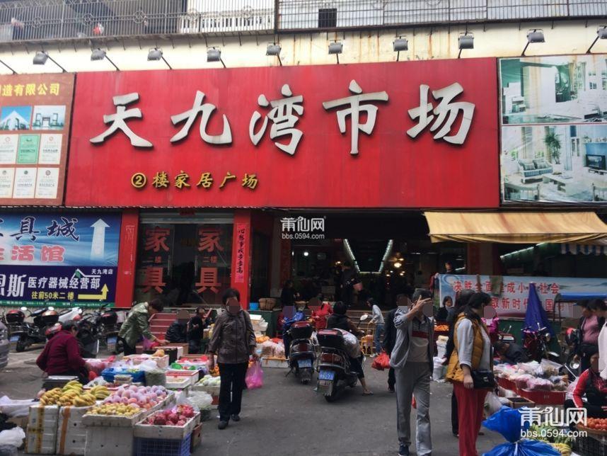 莆田猪瘟第24天,市场终于卖猪肉了…
