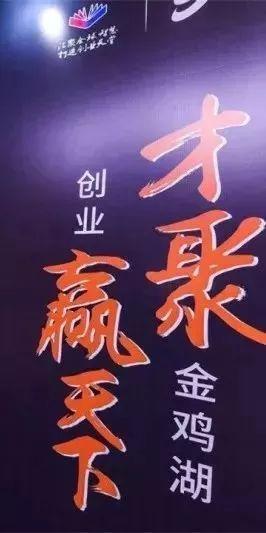 """胜科纳米董事长李晓旻:做中国芯背后的""""芯片医生""""!"""