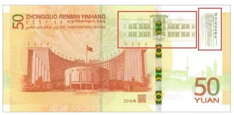人民币70岁生日到了!来看人民币超级大片!