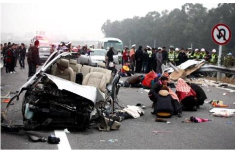 湖南攸县交通事故4人遇难9人受伤 事故原因正调查中