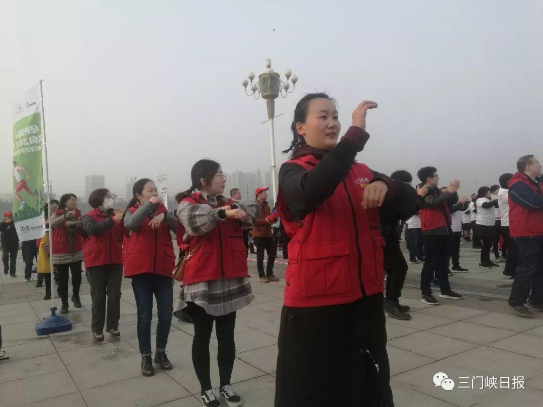 """""""绿色出行 奔向2019""""安利纽崔莱健康跑今天欢乐"""
