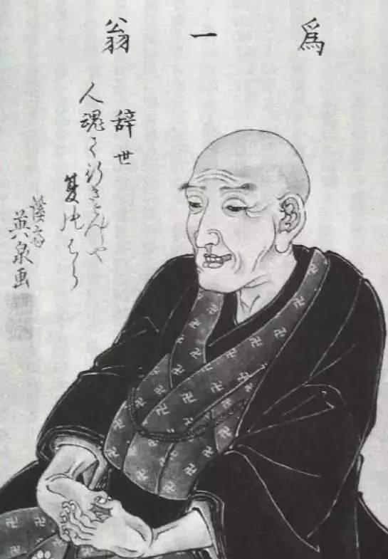 葛饰北斋 千禧年影响世界百位名人中唯一的一位日本人