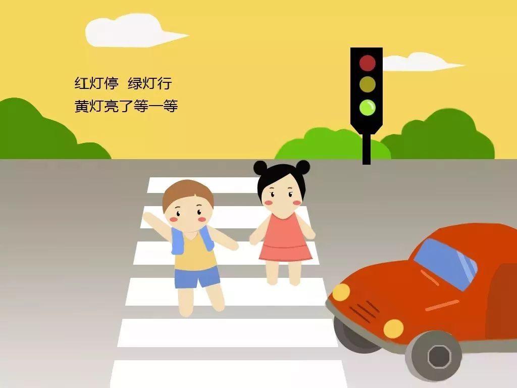 【安全知识】交通安全小常识插图5