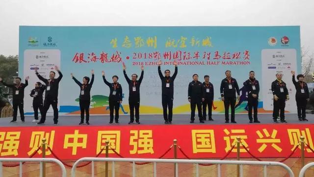 2018鄂州国际半程马拉松12月2日鸣枪开跑