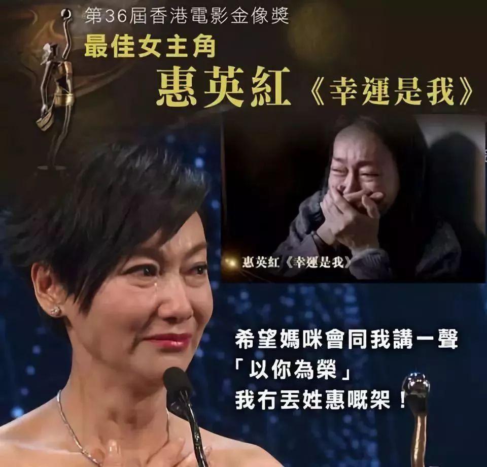跆拳道太子妃成为了TVB里的 万年配角