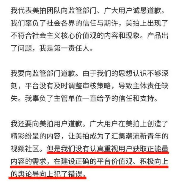 """暴跌837亿,中国最强""""整容机构"""",颜值崩了!"""