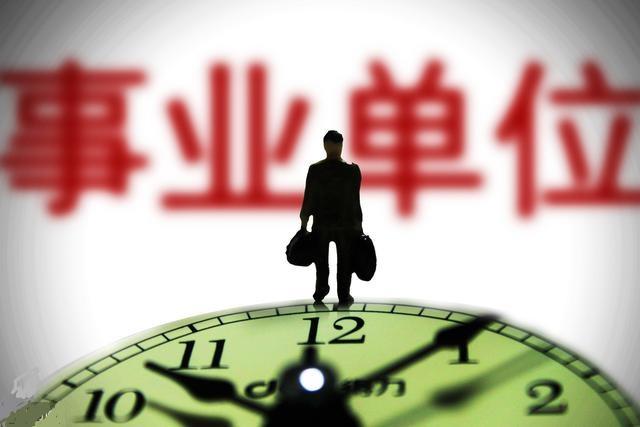 事业单位工资改革方案_党政、事业单位机构改革时间进程表,及机构编制问题整改时限
