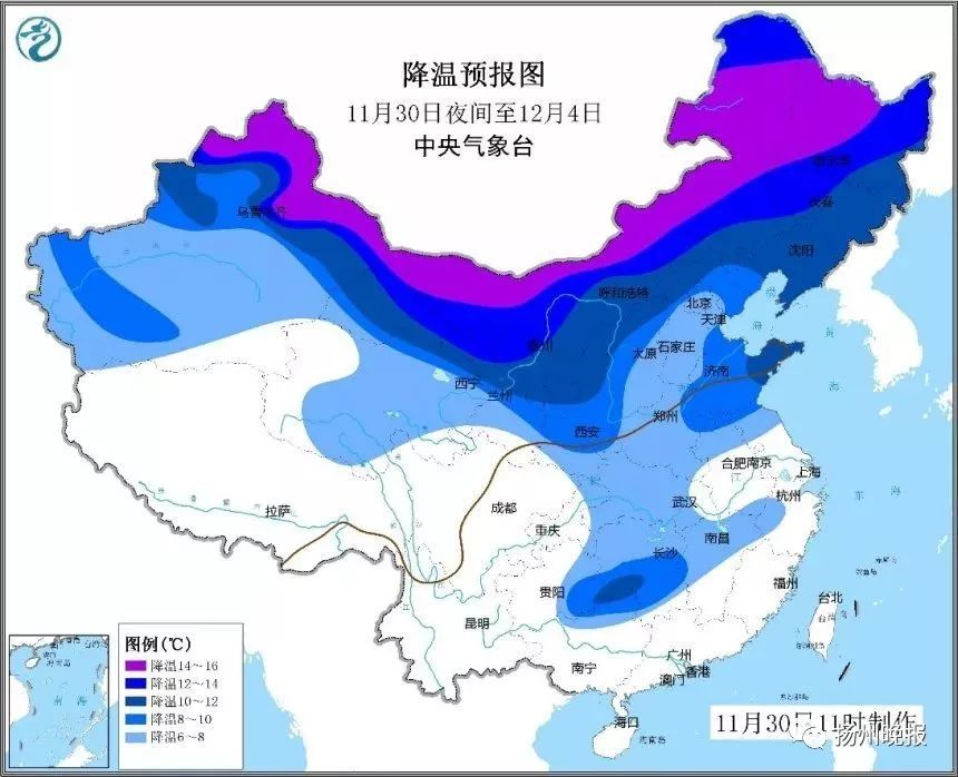 超强冷空气杀到 中方气温将猛降10 未来还有雨夹雪