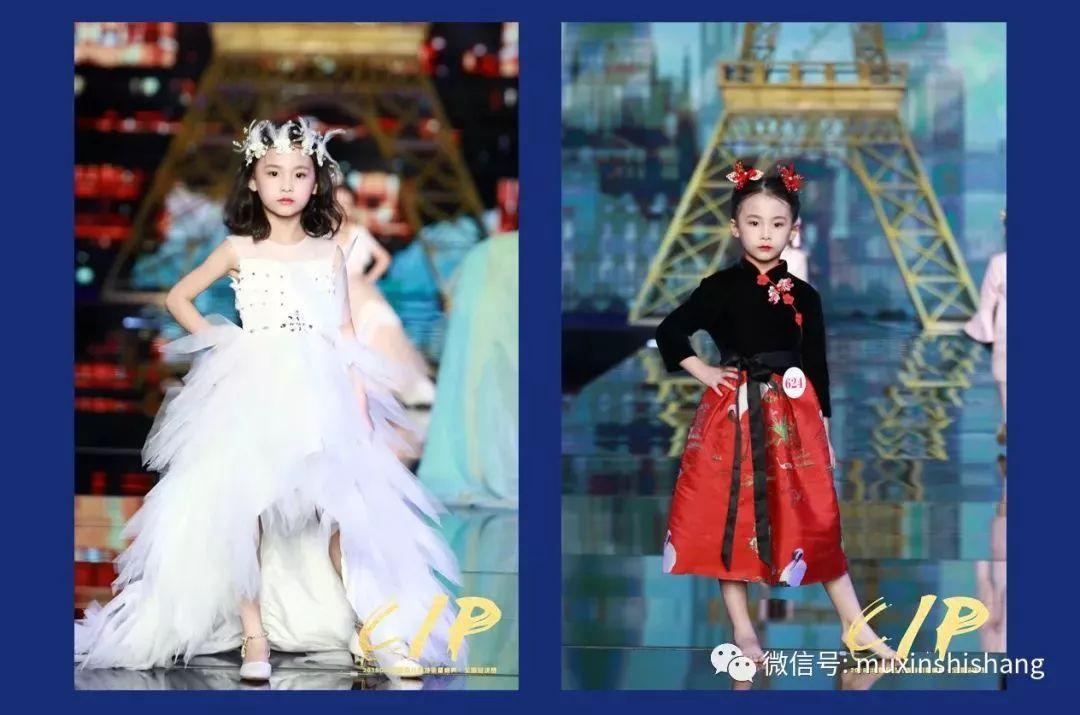 2019国际少儿模特明星盛典延边州分赛区