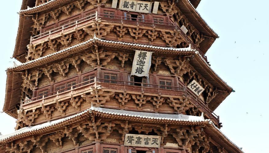 世界最高的木塔,竟在山西不起眼的县城,与比萨斜塔、艾菲尔铁塔齐名