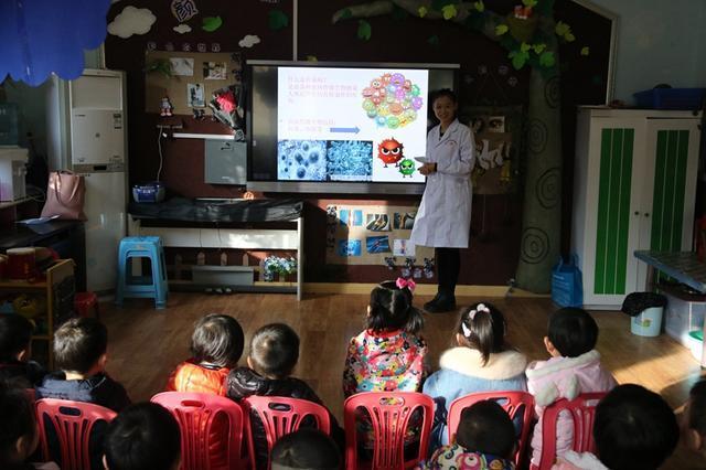 记富平县幼儿园家长助教v家长教程流光图片