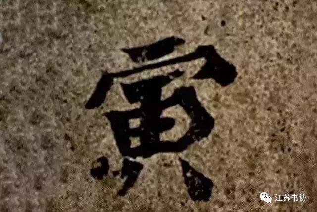 这一块 残砖 ,记录千年前的书写状态